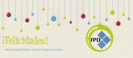 SPDXmas 2012-001